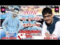 Latest himachali jaunsari song superhit dj song 2018 karun bangani rajeev negi bangani sanskrity mp3