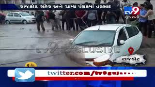 Monsoon 2019: Car swept away due to rain in Rajkot, driver rescued| TV9GujaratiNews