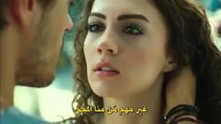 مشهد أول قبلة لسافاش و نازلي مسلسل بنات الشمس