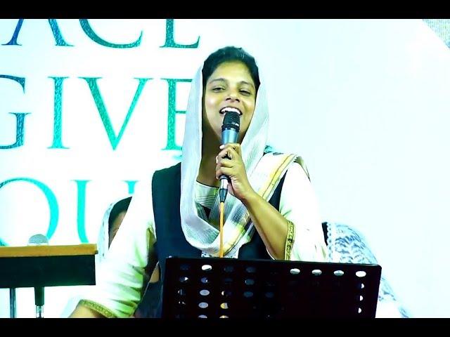 Yeshu Enikethra Nallavanam | Sister Persis John | Malayalam Christian Song