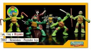 Обзор на пакетики с фигурками Черепашек Ниндзя | TMNT 2013 | Nickelodeon | Playmates Toys | Часть 1