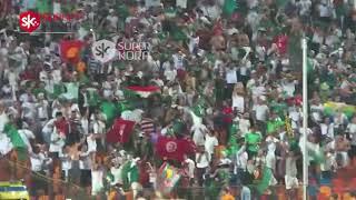 فرحة جماهير الجزائر بهدف التقدم على نيجيريا