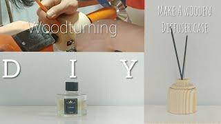 DIY / 원목 나무로 디퓨케이스 만들기 / Woodt…