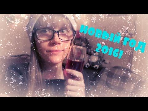 Новый год 2017 Картинки и фото обои на рабочий стол