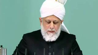 (Bengali) Friday Sermon 17th February 2012 Khalifatul Masih II -- A leader to emulate