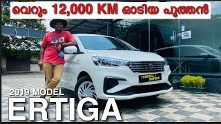 വെറും 12,000 KM ഓടിയ പുത്തൻ ERTIGA VDI   Used Cars Kerala   Second Hand cars kerala.