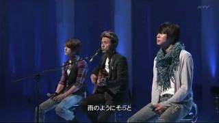 True Love; Fumiya Feat  Soulmates