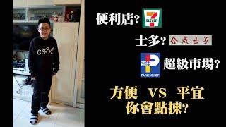 Publication Date: 2021-03-29 | Video Title: 寶血會嘉靈學校_張卓楠_理財培訓班報告