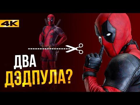 Сложные вопросы о супергероях. Регенерация, сильнейший Мститель киновселенной и Marvel без Старка.
