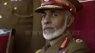 العيد الوطني 38  العرض العسكري  18-11-2008 ©  تلفزيون سلطنة عُمان
