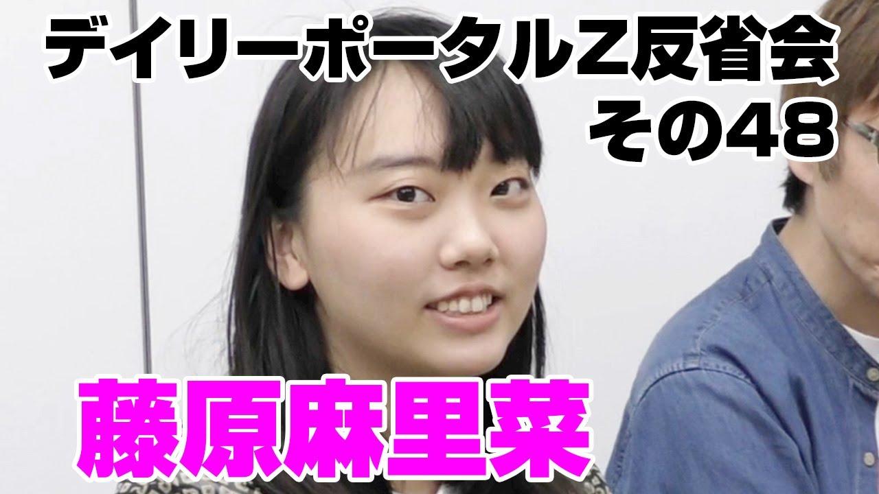 里奈 藤原 麻
