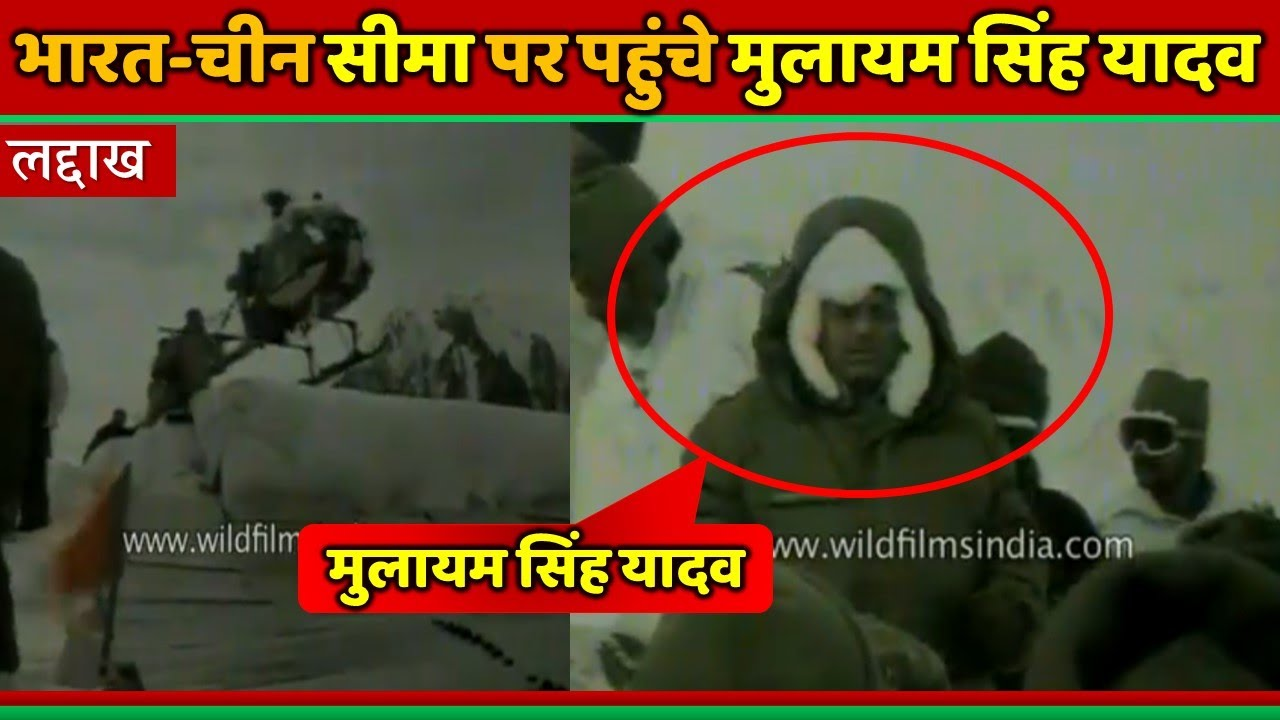 नेताजी मुलायम सिंह यादव सेना के साथ लद्दाख पहुँचे