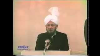 Friday Sermon 15 November 1985