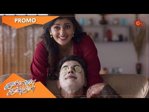 கண்ணான கண்ணே.... | Kannana Kanne - Promo | 21 Nov 2020 | Sun TV Serial | Tamil Serial