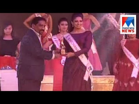 Miss Millennial 2017 subtitles announced: here are the winners  | Manorama News