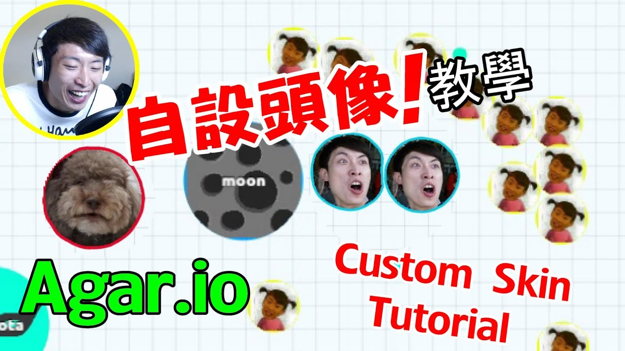 how to get free agario skins
