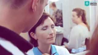 Курс визажа в СПбШТ(Записывайтесь на курсы визажистов, в Санкт-Петербургской школе телевтдения http://videoforme.ru/course/visage-style., 2013-11-08T06:33:57.000Z)