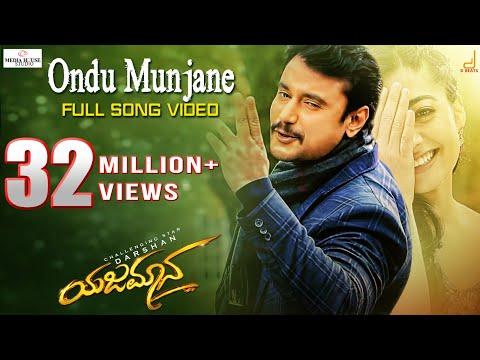 yajamana-|-ondu-munjane-4k-video-song-|-darshan-|-rashmika-|-v-harikrishna-|-media-house-studio