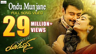 Yajamana | Ondu Munjane 4K Video Song | Darshan | Rashmika | V Harikrishna | Media House Studio
