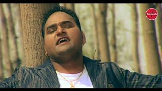 Maa | Sukhbir Rana | Charanjit Ahuja Ji | Latest Punjabi Songs 2018 | Finetouch Music