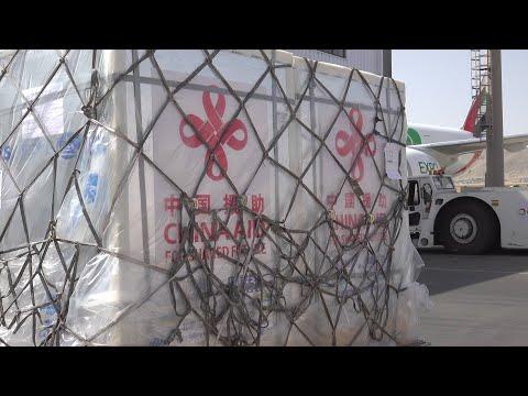 GLOBALink | China is major anti-pandemic partner of Afghanistan: Afghan health official