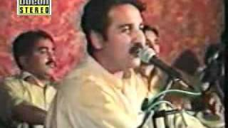 Haroon Bacha - Janana Sharabi