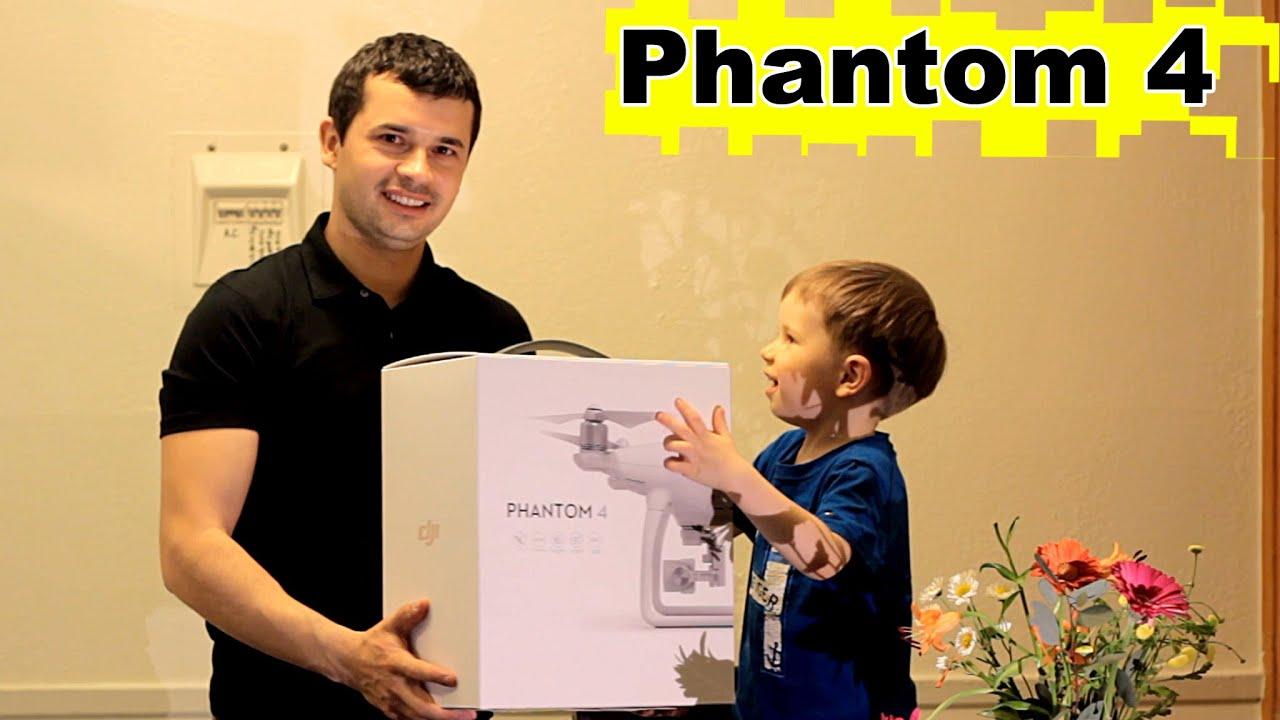Квадрокоптер DJI Phantom 4. полеты, режимы, обзор - YouTube