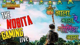 ||Nobita Gaming Live || DAY451 || Aala Re Aala Govinda Aala...Pala Pala Bhai Pala Pala😂😂😂