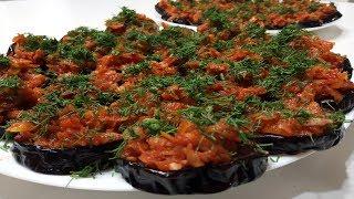 Баклажаны с морковью и укропом.Это очень вкусно.