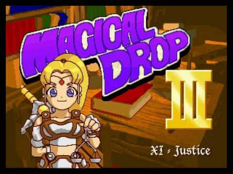 Magical Drop III Music - Exuding Courage ver. 2 (Justice)