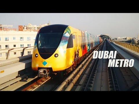 DUBAI METRO   Short Ride   Driver-less Metro