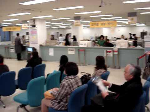 法務局 出張所 東京 港 東京都の法務局一覧|管轄ナビ