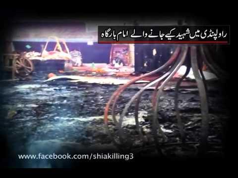 راولپنڈی  امام بارگاہ جلائے جارہے ہیں