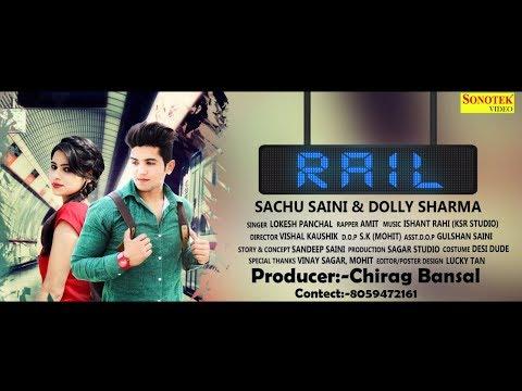Haryanvi Official Song :- Rail   Sachu Saini & Dolly Sharma   Lokesh Panchal   Latest Haryanvi 2018