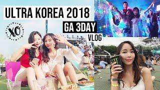 UMF KOREA 2018 3DAYS  페스티벌 브이로…
