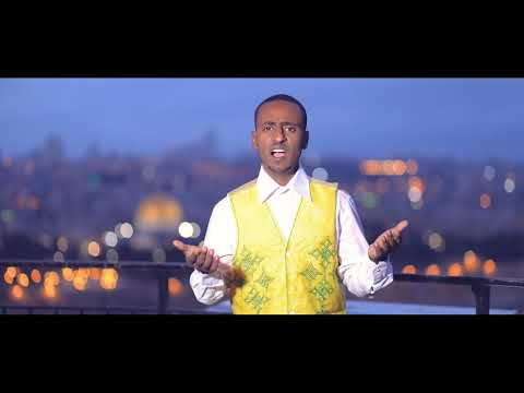 New Eritrean Orthodox Tewahdo Mezmur 2019 Zemari Deacon  Abel Tesfamariam | kab mot awxikani |
