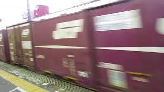 貨物列車EF652065静岡駅通過 thumbnail