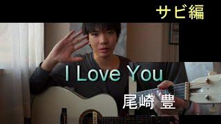 http://minamihayato.com/ 全てが分かるプロフィールページもぜひご覧く...
