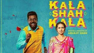 Kala Shah Kala movie ko download Kaise kare is video main batao ga.........