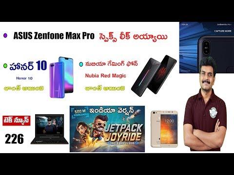 technews 226 Joy Ride India,Asus ROG Laptops,Honor 10,intel,Amazon etc