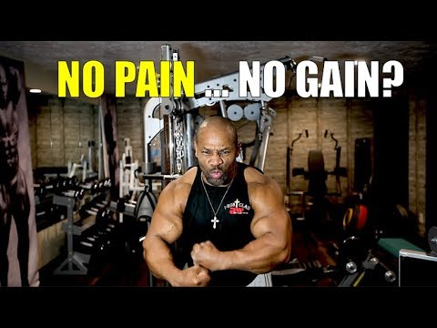 Bodybuilding Myth: No Pain No Gain #1     (Muscle Growth)