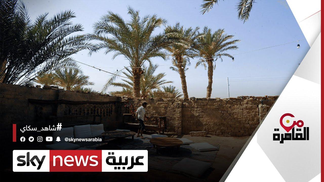 مشروع -زور البدرشين- يجذب السياح الزائرين للأهرامات | #من_القاهرة  - نشر قبل 2 ساعة