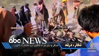 Taliban retaking territory in Afghanistan amid troop withdrawal
