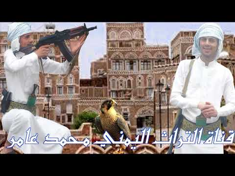 جديد باله يمنيه وين انت يالهاجس من اقوي التراث اليمني 2019