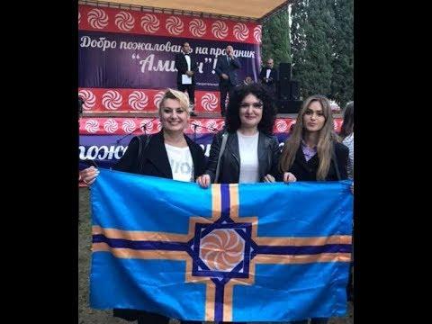 Праздник «АМШЕН» - 01.11.2018г, с  Махадыр, Гагра, Абхазия. приветствие Саиды Оганян, АМШЕНКА