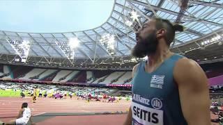 Men's 400m T44 | Final | London 2017 World Para Athletics Championships