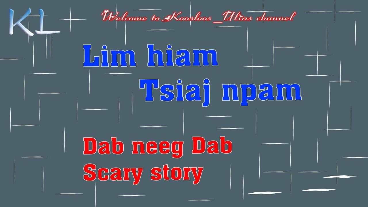 Lim hiam tsiaj npam Scary 9/6/2020