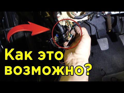 Как официалы ломают аккумуляторы - Утечка тока в автомобиле Hyundai Elantra
