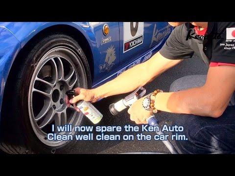 Ken Auto Japan Clean well clean