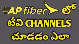 Ap-Faser meiner Lieblings-Kanal   Apsfl tv-Sender erstellten Ordner Ap fibernet tv-Sender-Liste   Telugu